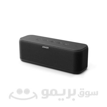 SoundCore Boost Bluetooth Speaker From Anker