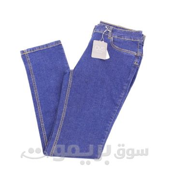 Blue Jeans For Women's From OVS